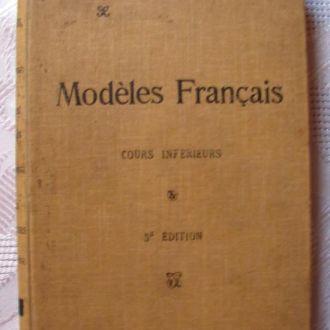 Modeles Francais . Cours Inferieurs 1907 .