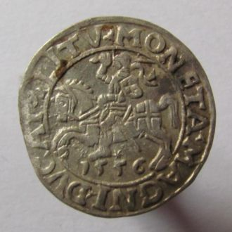 Полугрош 1556 ( 2 )