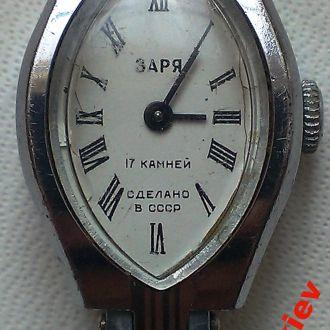 """Часы женские """" Заря """" СССР."""