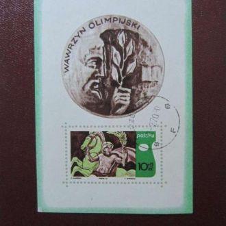 блок  Польша  1970  Олимпийские игры