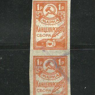 1923  марки  рсфср  60г
