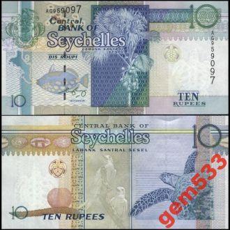 СЕЙШЕЛЫ  10 РУПИЙ 2005г. UNC