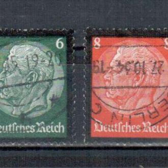 1934 Рейх Мих.№549-552 гаш.(99)