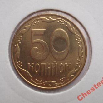 Украина 50 копеек 2009 СУПЕР состояние