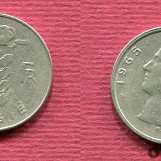 Бельгия. 1 франк 1965 Belgiё
