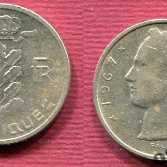 Бельгия 5 франков 1971 Belgique