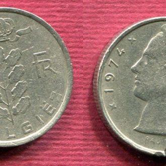Бельгия 5 франков 1974 Belgiё