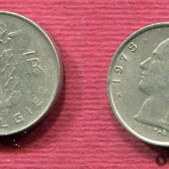 Бельгия. 1 франк 1975 Belgiё