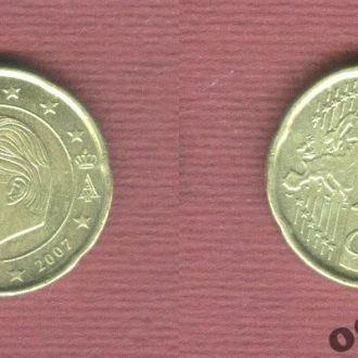 Бельгия 20 евроцентов 2007