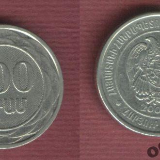 Армения 100 драмов 2003 №2