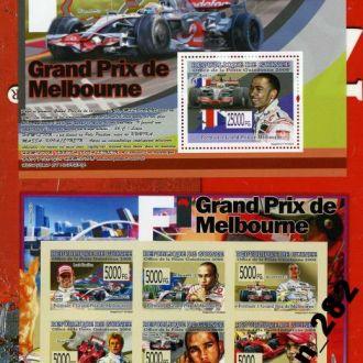 2008 Гвинея КОМОРЫ Grand Prix de Melbourne Гонщики