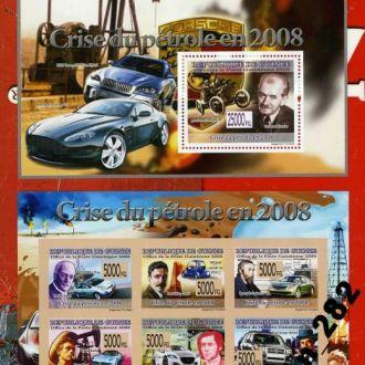 2008 Гвинея КОМОРЫ Crise du Petrole Личности