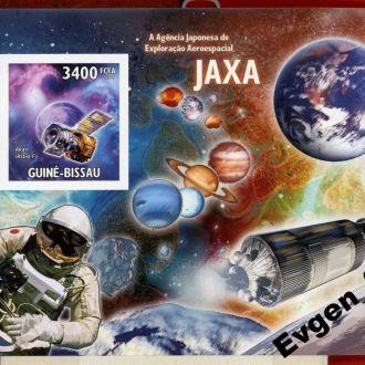 2009 Гвинея Бисау Космоса Полёт Якса +БЕЗ+ Перфора