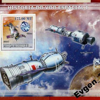 2009 Мозамбик Космос Салют-1