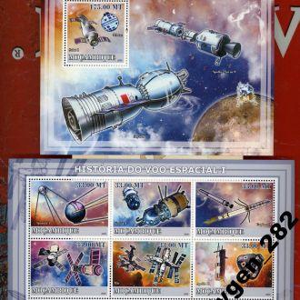 2009 Мозамбик Космос Спутники