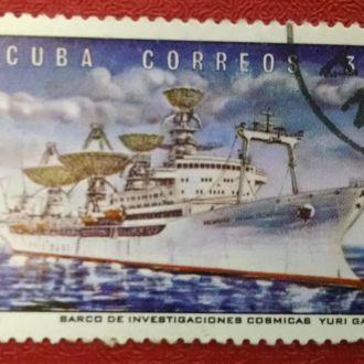 марки Куба корабли с 1 гривны