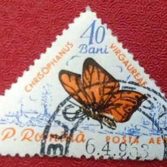 марки Румыния бабочка
