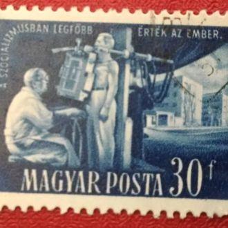 марки Венгрия с 1 гривны
