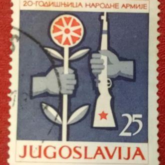 марки Югославия милитари с 1 гривны