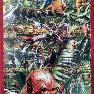 марки Дегестан фауна лист-блок