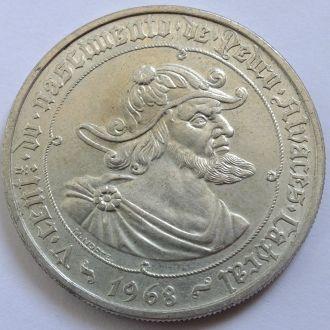 50 эскудо 1968 Португалия серебро №8
