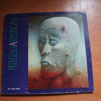 Журнал Przeglad Artystyczny №5 1970