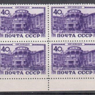 1949 Курорты СССР MNH (3_0042)