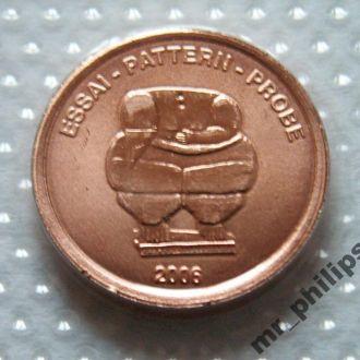 Мальта 1 сeros 2006 г. Пробная Евро монета! UNC!