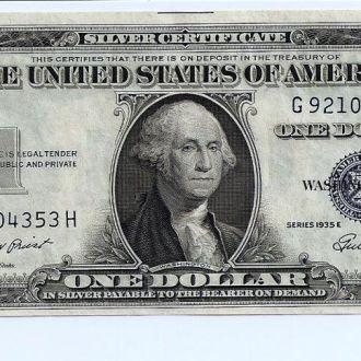 $1 доллар США 1935E SILVER CERT UNC G92104353H