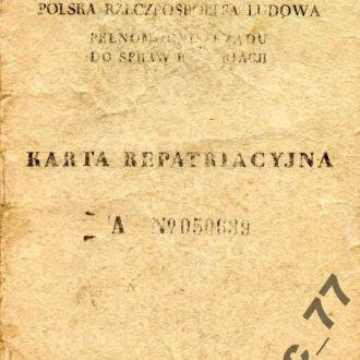 Литва (СССР) Польша 1958 удостоверение репатрианта