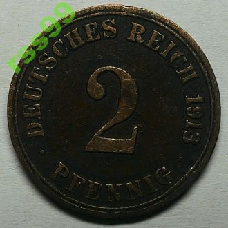 2 пфеннига 1913 год Германия