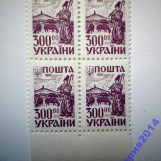 Стандарт  1993  Чабан  300,00 крб. кварт поле