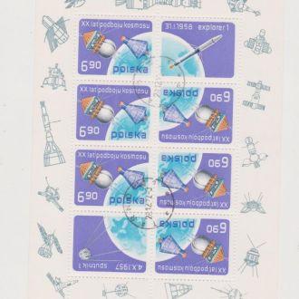 1978 Польша, космос, Mi 2539 малый лист
