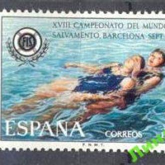 Испания 1974 ОСВОД службы спасения **