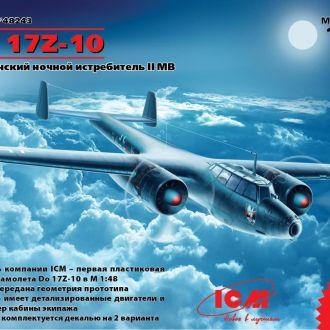 ICM - 48243 - Do 17Z-10 ночной истребитель - 1:48