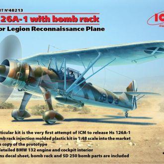 ICM - 48213 - Hs 126A-1 с бомбодержателем - 1:48