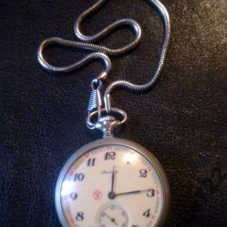 """Часы карманные"""" Молния"""""""