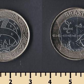 БРАЗИЛИЯ 1 РЕАЛ 2016