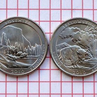 США, квотеры парки 2010-2011, всего 4 монеты