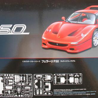 Сборная модель автомобиля Ferrari F50  1:24 Tamiya