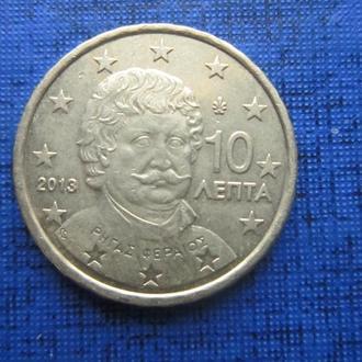 монета 10 евроцентов лепта Греция 2013
