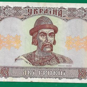 2 гривны 1992  Сохран Ющенко нечастая ...012