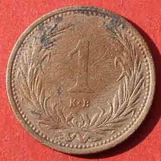 1 філер 1900 Угорщина.