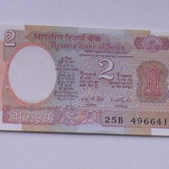 2 Рупії Індія 2 Рупии Индия