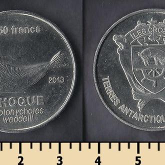 Крозе о-ва 50 франков 2013