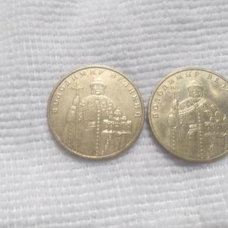Монеты номиналом 1 гривна, 2005 год