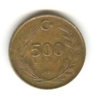 500 лир Турция 1990