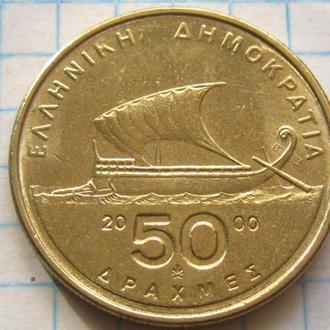 Греция_ 50 драхм 2000 года оригинал