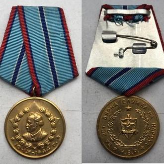 БОЛГАРИЯ. юбилейная медаль. Выслуга 20 Лет В КГБ