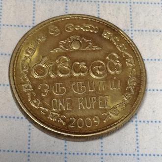 ШРИ-ЛАНКА 1 рупия 2009